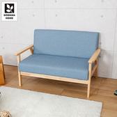 【多瓦娜】安達耐磨皮雙人DIY沙發/三色藍色