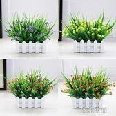 仿真綠植假盆栽綠蘿滿天星客廳窗臺套裝飾塑料假花柵欄植物擺設件