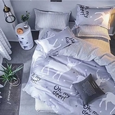 【小銅板精選】雙面版-床包枕套被套四件組(單人尺寸-多款可選) 紅鶴樂園