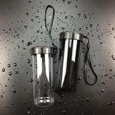 水壺 簡約創意塑料水杯防漏便攜運動耐摔隨手杯子水壺 巴黎春天