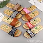 木拖鞋男休閒木屐中國風情侶木鞋女夏木板鞋足底穴位腳底按摩拖鞋  圖拉斯3C百貨