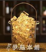 玻璃保溫紅酒啤酒冰桶家用KTV酒吧大小號歐式冰塊桶香檳桶   伊鞋本鋪