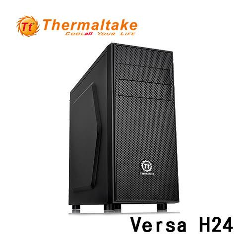 Thermaltake 曜越 Versa H24 ATX (3大3小) 中直立式機殼
