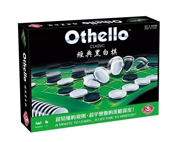 【Broadway】經典黑白棋 Othello Classic 桌上遊戲