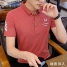 Polo衫新款夏季大碼棉質短袖翻領衫男士翻領T恤韓版修身青年學生半袖打底衫LXY7442【極致男人】