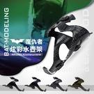 金德恩 台灣製造 蝙蝠造型炫彩水壺架/自行車水壺架
