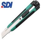 SDI 雙色防滑 0431C 大 美工刀 /支 (顏色隨機出貨)