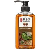 古寶無患子咖啡因控油洗髮精露450g【愛買】