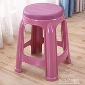塑料凳子家用簡約客廳熟膠加厚圓凳浴室防滑板凳經濟型餐桌高凳子 ATF 夏季新品