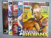 【書寶二手書T4/雜誌期刊_QEP】美國職籃_2008/1-11月間_共5本合售_Kobe Bryant等