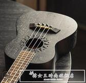 尤克里里23初學者烏克麗麗入門黑色學生男女小吉他CY『韓女王』