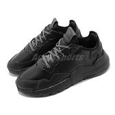 【海外限定】adidas 休閒鞋 Nite Jogger 皮革 反光 男鞋 女鞋 愛迪達 三葉草 藝人著用 【ACS】 EF5400