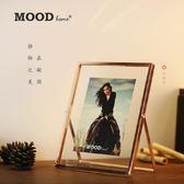 【新年鉅惠】Mood Home 5寸6寸7寸 現代歐式書房客廳金屬簡易立體擺件創意相框