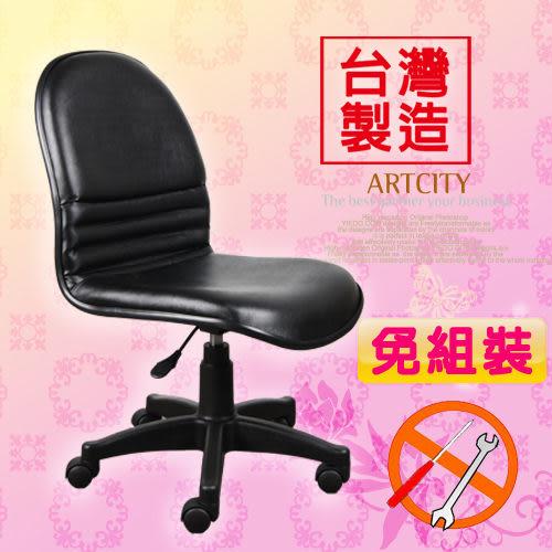 《嘉事美》L型氣壓辦公椅~藍色布面/黑色皮面/免組裝 電腦桌 電腦椅 書桌 茶几 鞋架 傢俱 床 櫃