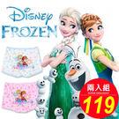 迪士尼 Disney 台灣製 女童內褲 ...