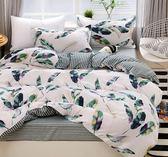 聖誕節 床單單件床上純棉被單雙人被套1.5m1.8米床四件學生宿舍三件套1.2 小巨蛋之家