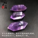天然烏拉圭雙尖紫水晶六棱柱