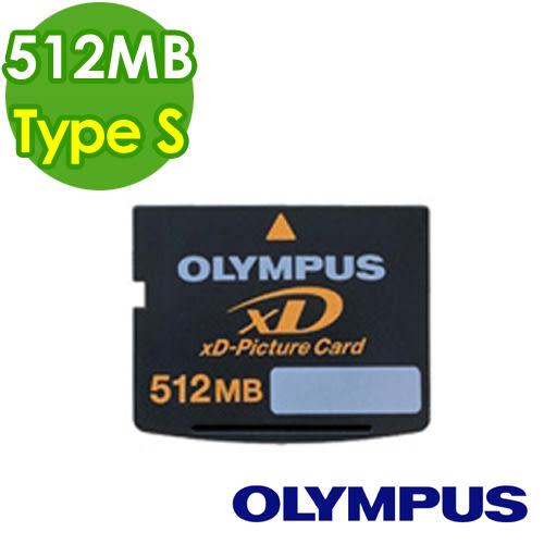 《 3C批發王 》OLYMPUS XD 512M 512MB 標準型 絕版卡 支援u410 C-750等舊相機 FujiFilm 富士相機亦可用