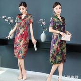 大碼印花洋裝短袖連衣裙女夏新款韓版寬鬆顯瘦中長款女士裙子  AB5407 【男人與流行】