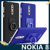 NOKIA 8 牛仔磨砂保護殼 PC硬殼 360度支架指環扣 霧面防滑 保護套 手機套 手機殼 諾基亞