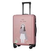 可愛少女旅行箱拉桿箱萬向輪24寸女軟妹行李箱韓版小清新20潮個性