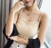 蕾絲美背吊帶背心女夏裹胸式抹胸短款性感 LQ3838『夢幻家居』