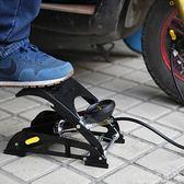 打氣筒  腳踏打氣筒高壓便攜式自行車電動車摩托車汽車腳踩 打氣泵  歐韓流行館