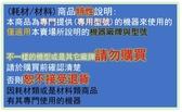 (原廠公司貨)國際牌 PANASONIC 台灣松下 果汁機專用玻璃杯(型號:MX-GX1561/MX-GX1551)