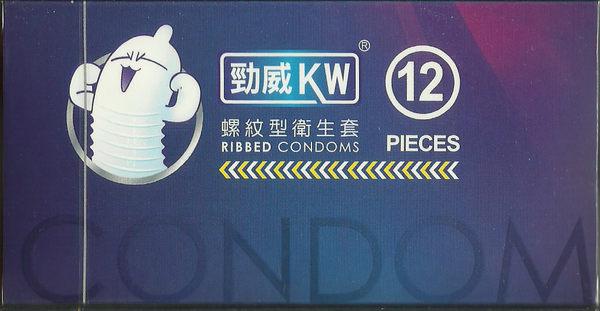 勁威衛生套 螺紋型 12入/盒 KW CONDOM (RIBBED) 保險套