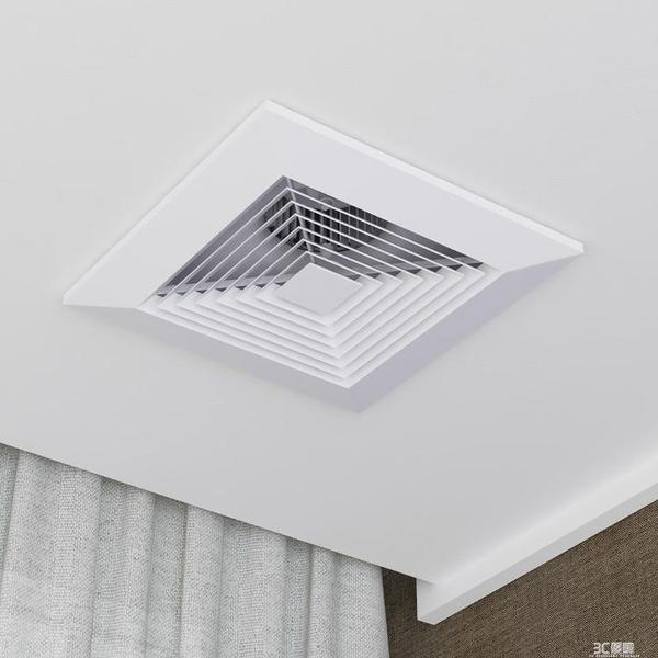 排氣扇廚房家用抽風機強力靜音衛生間集成吊頂管道式換氣扇 HM 3C優購