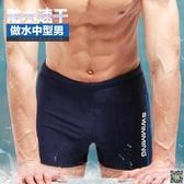 特惠泳褲 男士泳衣泳褲套裝平角加肥加大碼時尚潮仿鯊魚皮速乾溫泉游泳衣