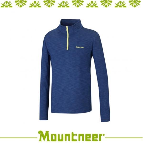 【Mountneer 山林 男遠紅雲彩保暖上衣《寶藍》】32P11/高領/長袖/旅遊