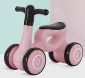 兒童扭扭車滑行車寶寶學步車1-3歲溜溜車嬰兒助步車平衡車無腳踏
