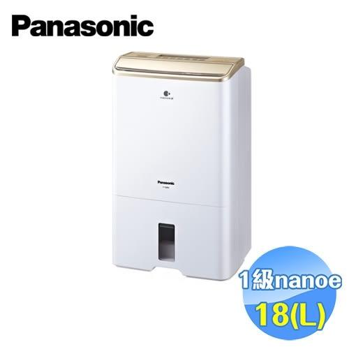 國際 Panasonic 18公升高效型清淨乾衣除濕機 F-Y36EX
