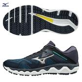 MIZUNO WAVE HORIZON 4 男鞋 慢跑 路跑 支撐型 耐磨 避震 DROP 10mm 藍【運動世界】J1GC202603