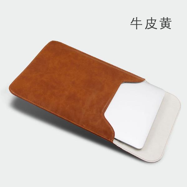2020新款IPad11吋平板保護殼 抗震平板內膽包IPAD 12.9平板保護套 蘋果IPad Pro12.9吋皮套保護套