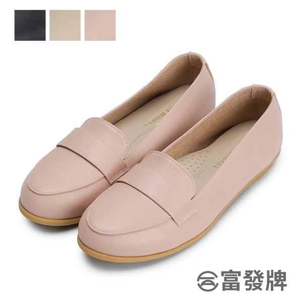 【富發牌】BASIC小圓頭休閒樂福鞋-黑/粉/杏 1BC46