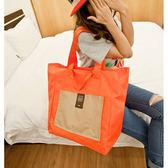 雙12鉅惠 旅行包女韓版個性大容量旅游行旅袋可愛旅游小行李袋手提短途輕便 新知優品