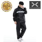 時尚格紋兩件式防風雨衣(素色套裝)(精緻黑)