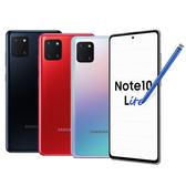 Samsung Galaxy Note10 Lite (8G/128G)【加送空壓殼+滿版玻璃保貼~內附保護套+保貼】