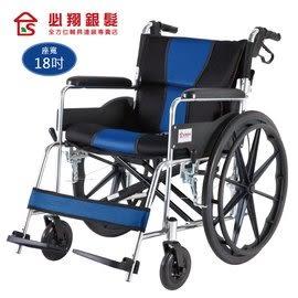 【海夫健康生活館】必翔 手動輪椅 自助/座得住/人體工學/折疊/後折背/18吋座寬(PH-182B)
