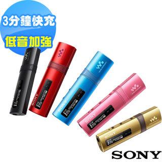 ★限量贈USB充電器 SONY NWZ-B183F Walkman MP3 4GB 強勁BASS 3分鐘快充 時尚金屬髮絲紋 NWZ-B183