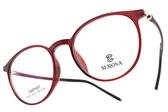 SEROVA 光學眼鏡 SF057 C105 (紅) 百搭簡約款 # 金橘眼鏡