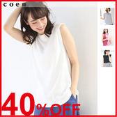 削肩 背心 無袖上衣 素色T恤 蜂巢布 日本品牌【coen】