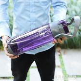 大容量太空杯塑料水杯便攜戶外運動水壺2000ml健身耐摔超大水杯子
