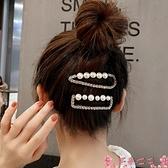 韓國新款潮幾何水鉆珍珠氣質BB夾發夾女劉海夾側邊夾后腦勺夾子 芊墨