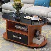 茶幾簡約現代鋼化玻璃茶幾 客廳小戶型創意橢圓茶幾桌子【帝一3C旗艦】YTL