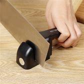 家用快速磨刀器定角磨刀石棒廚房菜刀多功能磨刀神器開刃 【快速出货】