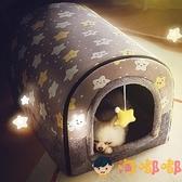 狗窩保暖房子型小型犬封閉式貓窩可拆洗四季通用寵物用品【淘嘟嘟】