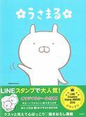 可愛USAMARU兔丸可愛插畫手冊:附貼紙